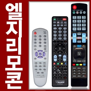 LG TV 리모콘/MKJ39170804/26LD350/32LH30FD/29FS2RB