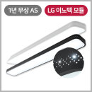 LED 시스템 주방등 50W 욕실 주방 인테리어 조명