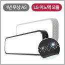 LED 시스템 주방등 30W 욕실 주방 인테리어 조명