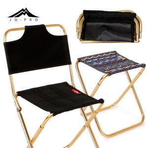 초경량 듀랄루민 미니 의자 등산 캠핑 낚시 접이식