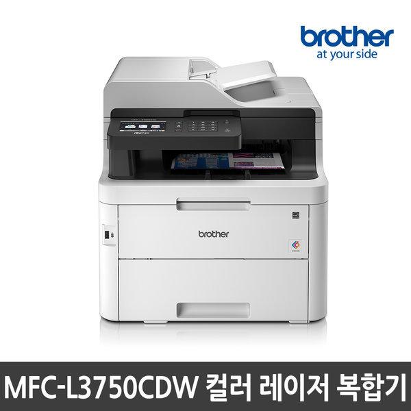 MFC-L3750CDW 컬러레이저복합기/팩스
