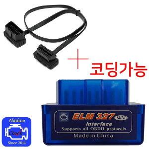 OBD2 스캐너 ELM327 케이블추가 SM6 QM6 닛싼 코딩가능