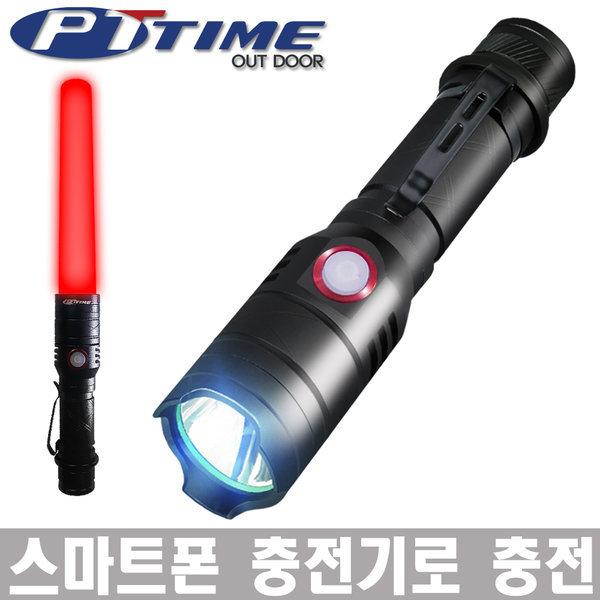 충전식 랜턴 LED 후레쉬 손전등 캠핑랜턴 경광봉 L2