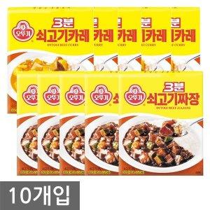 오뚜기 3분 쇠고기카레 10개입/즉석식품/3분요리/짜장
