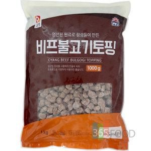 사조오양 비프불고기토핑 1kg