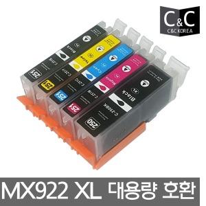 MX922 대용량 호환잉크 카트리지 XL PGI-250 CLI-251