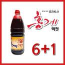소문난 천연웰빙 홍게맛간장 액젓 1.8L 6+1 / 무료배송