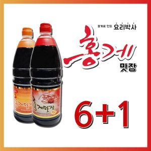 소문난 천연웰빙 홍게간장 레드골드1.8L 6+1/무료배송