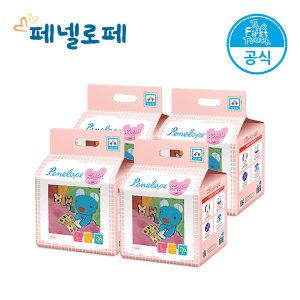 미라클 팬티기저귀 대형 26매X4팩 (여아용)
