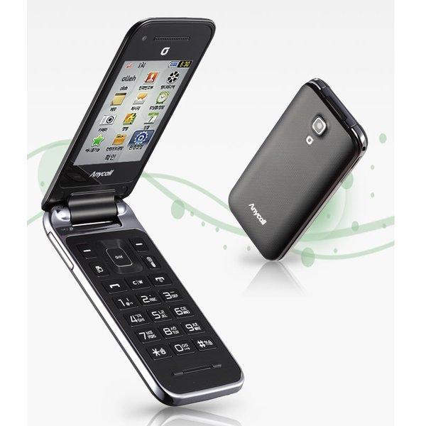 2G폰 새제품 새상품 인터넷 안되는 학생폰 LG/삼성