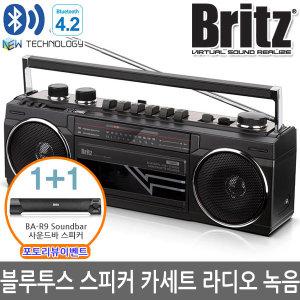 BA-TAP1 블루투스 스피커 카세트 플레이어 라디오 블랙