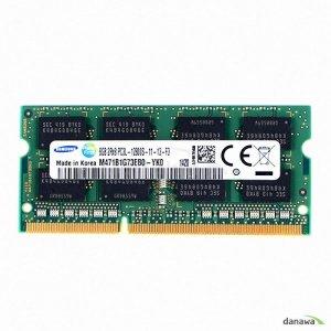 삼성전자 노트북 DDR3 8G PC3-12800 1.35V정품 (중고)