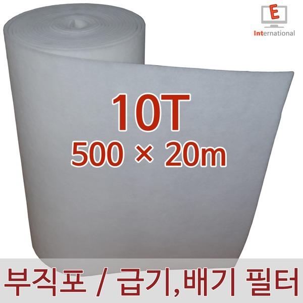 부직포 필터 에어필터 프리필터 공조기 10T-500(20m)