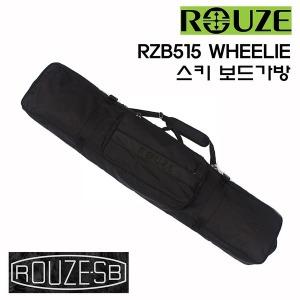 ROUZE 515 WHEELIE CASE/2세트 수납/3D폼/3WAY 이동