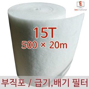 부직포 필터 에어필터 프리필터 공조기 15T-500 (20m)