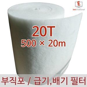 부직포 필터 에어필터 프리필터 공조기 20T-500(20m)