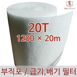 부직포 필터 에어필터 프리필터 공조기 20T-1200(20m)