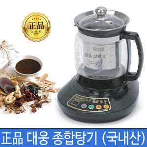 대웅 종합탕기 DW-890/대웅약탕기/3.2리터/한약/홍삼