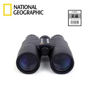 S_B 내셔널지오그래픽/8x42 고급형 쌍안경/8배율/정품