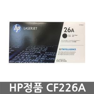 정품토너 CF226A 검정 M402dn M402n M426fdn M426fdw
