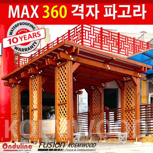 파고라 DIY 정자 3.6m 테라스 차양 캐노픽스 주차장
