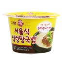 컵밥 서울식 설렁탕국밥 281g
