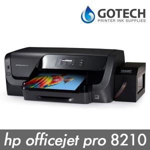 HP 오피스젯프로 8210 잉크젯프린터/무한잉크
