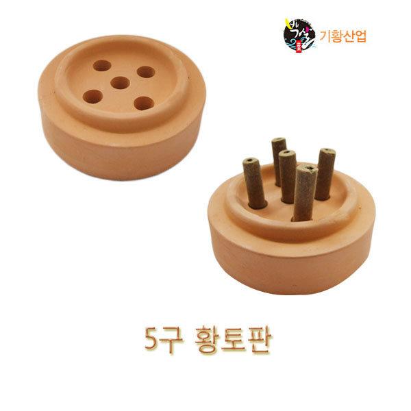 기황 황토 5구뜸판(구관/장구관용 뜸판)