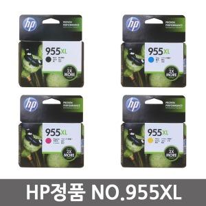 정품잉크 NO.955XL HP L0S72AA HP8210 HP8720 HP8710