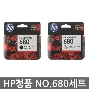 정품잉크 NO.680 HP F6V27AA 검정 F6V26AA 칼라 세트