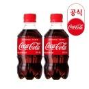 코카콜라 300ml x24pet /음료수