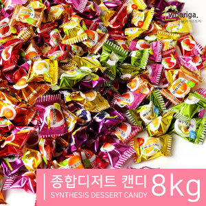 디저트 종합캔디 8kg 종합사탕 대용량사탕 업소용사탕