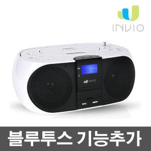 PD-9300HD 라디오 CD DVD 플레이어 블루투스 HDMI지원