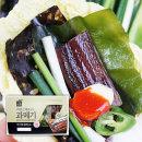 과메기 2인 과메기+야채 세트