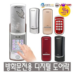 포인트/EN-200/SY-500/UG-315/디지털도어락/번호키