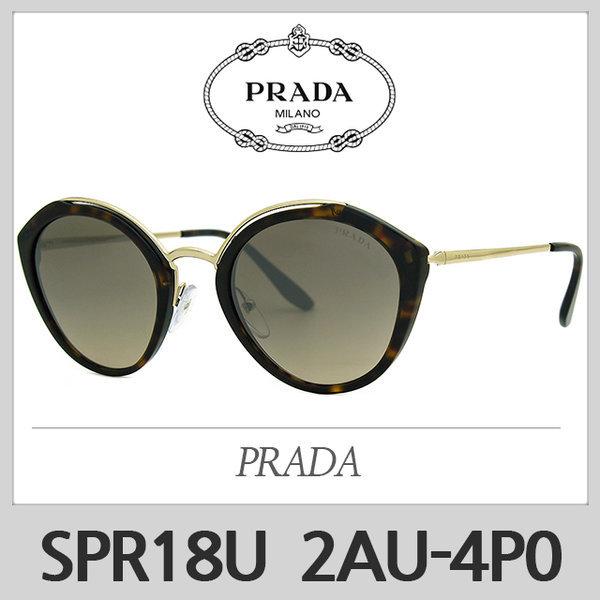프라다 선글라스 SPR18U 2AU-4P0