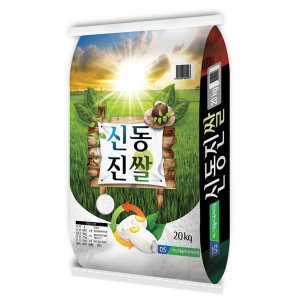 2018년 햅쌀 신동진쌀 20kg /신동진 단일품종
