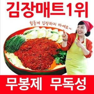 국내산 김장매트/김장비닐/무독성/무봉제/특허