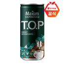 맥심 티오피 TOP 스위트아메리카노 200 ml x 30캔