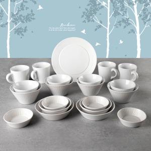 모던라인 도자기 4인 식기 홈세트 그릇 그릇세트 접시