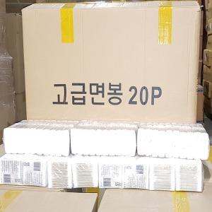 업소용 면봉 50 000개 1box /사우나/찜질방/헬스장