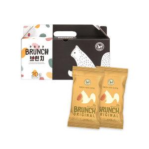 브런치오리지널20봉 선물세트