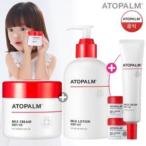 아토팜 대용량세트(크림+로션) +페이스크림 증정
