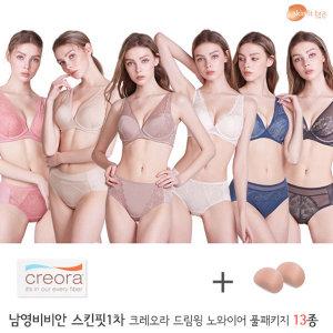 방송히트 남영비비안 스킨핏1차 크레오라 드림윙 노와이어13종