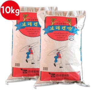 무료배송/ 금풍 보리건빵 포대건빵 10kg + 10kg