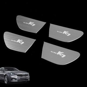 올뉴 K7 전용 알루미늄 도어캐치 플레이트 튜닝 용품