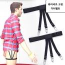 셔츠 벨트 와이셔츠 고정밸트 셔츠가터 가터벨트 정장