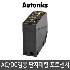 오토닉스 단자대형 포토센서 확산 반사형 BX700-DFR