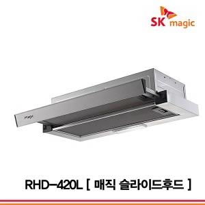 렌지 후드 RHD-420L 슬라이드형 /주방후드 :D
