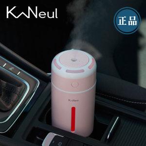 미니가습기 차량용 소형 초음파 USB 사무실 KN110핑크
